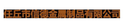 乐虎国际官方网APP-乐虎国际官方app下载|亚洲官网